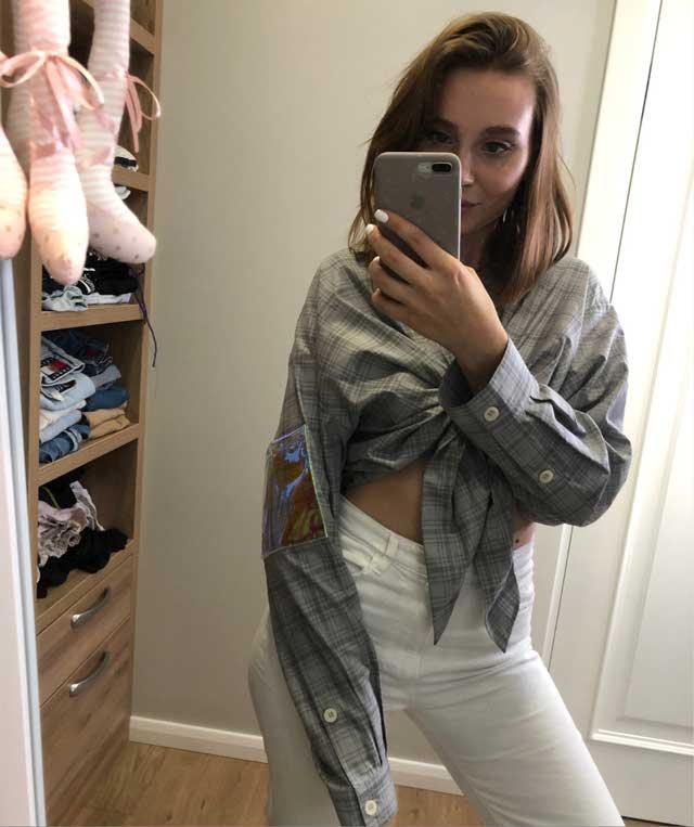 Look of @juliagodunova from 6 August, 2019 | 21 Buttons