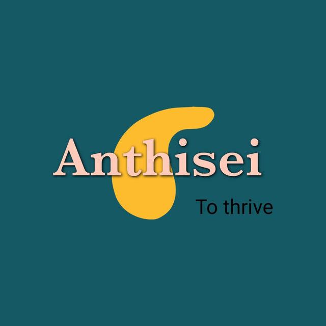 anthisei